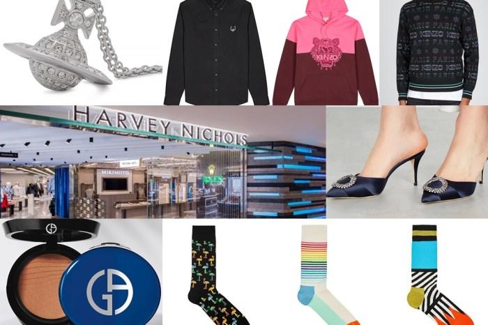 【Harvey Nichols】英國精品網站fashion85折,beauty9折,買BOYY包/海洋拉娜/雅詩蘭黛好划算