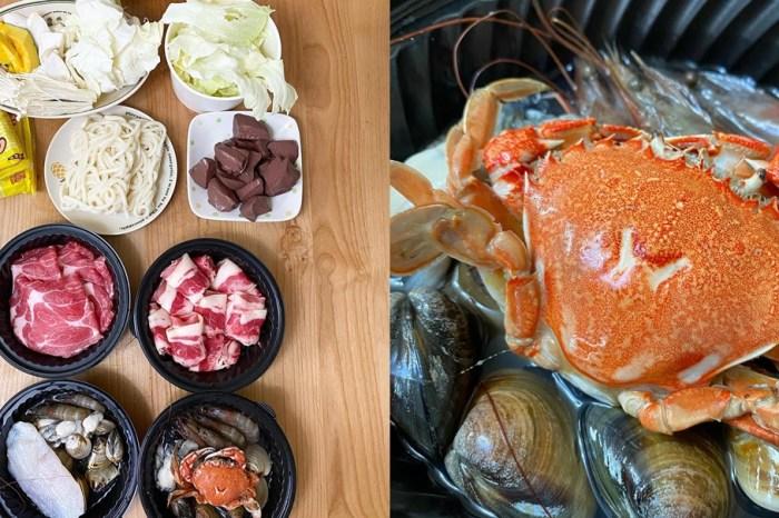 東雛菊-風味鍋物火鍋外送評價,公館知名美食,沒想到外帶也這麼超值