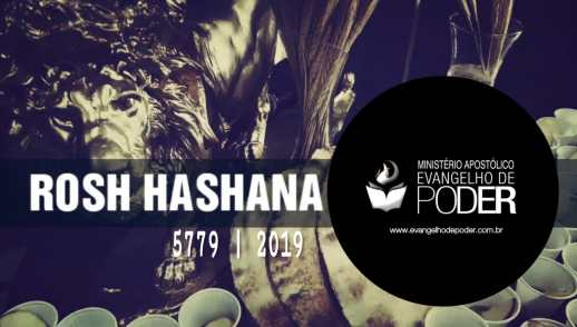 ROSH HASHANÁ 5779   2019