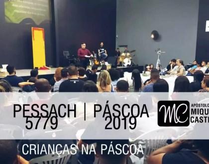 Rede Ria | Páscoa 2019 | Evangelho de Poder