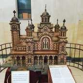 Saint Mark church miniature