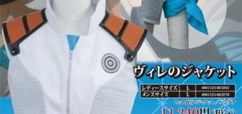 Jaquetas de Evangelion para o Outono!