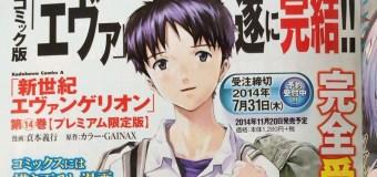 Evangelion Volume 14 em Novembro no Japão!