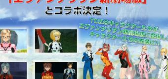 "TGS 2014 – ""Tales of Zestiria"" X Evangelion"