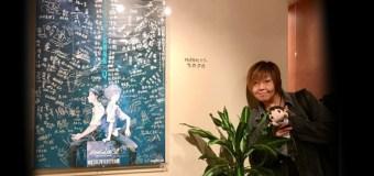 Megumi Ogata tem reunião preliminar com equipe da Khara