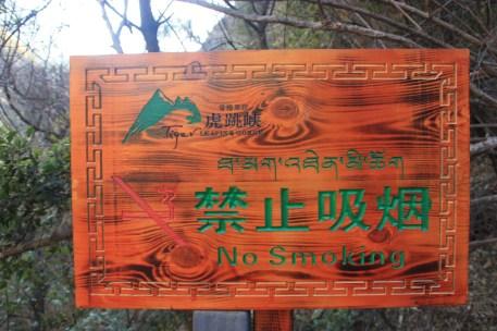 En tibetano, chino e inglés!!