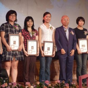 Receiving an art award in Taiwan