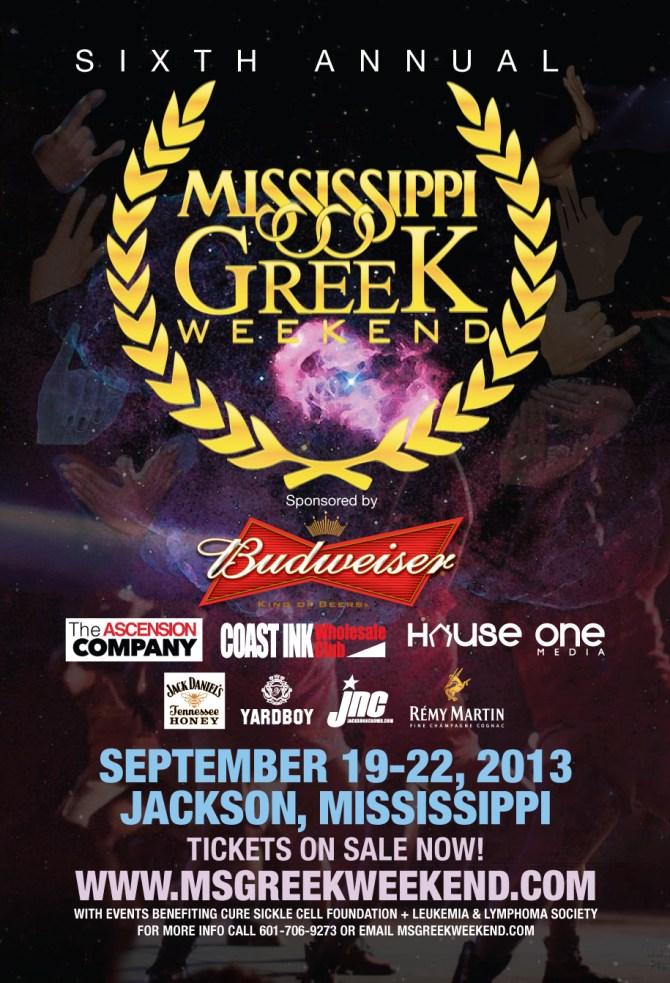 Mississippi Greek Weekend sponsors
