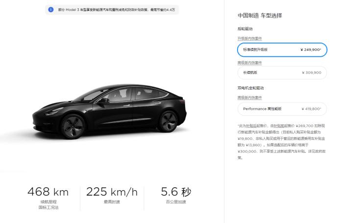 Chinese Tesla Model 3 Sees Price Cut And Range Increase Evbite