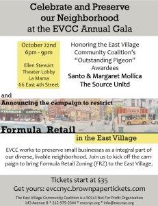EVCC Party 2013