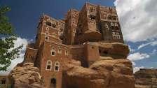 yemen-dar-el-hacer-sarayi-sana-10-evdenhaberler