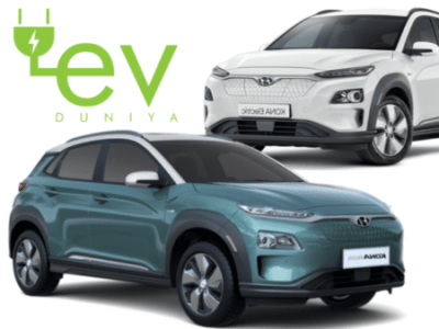 Hyundai Motors launched electric car in Indian EV market