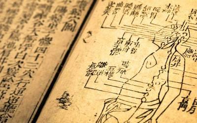 La Médecine Traditionnelle Chinoise, l'art de la prévention…