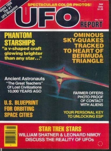 UFO Star Trek
