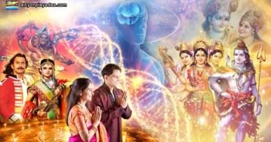 Alcyon Pléiades 86 Pléiades Diwali, dieux Inde, 4 Ages Yugas, Biophotons, Co-création quantique