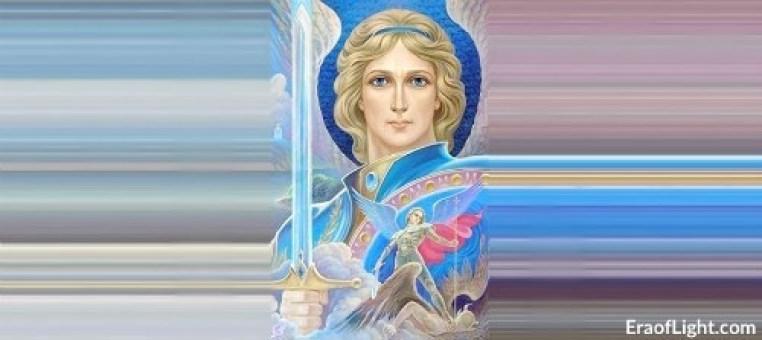 archangel-michael-eraoflightdotcom