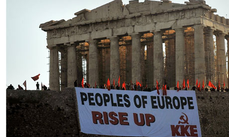 Greek Communist parthenon