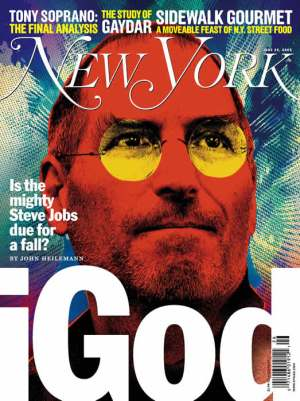 newyork-2007-06-25