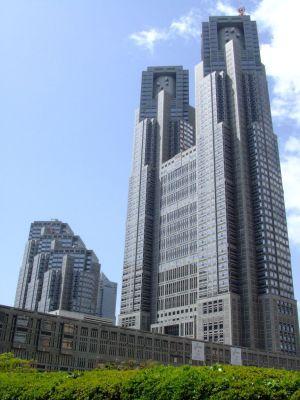 tokyo-metropolitan-goverment-building-tokyo-japan+1152_12910533688-tpfil02aw-12493