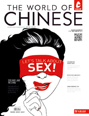 2013-Issue-6