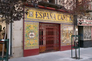 España_Cañí-2009