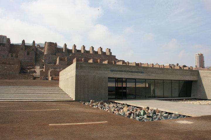 Museo Ruinas de Huanchaca
