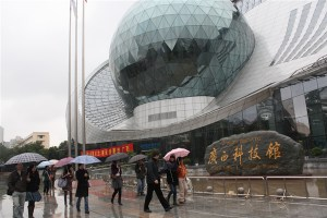 Sichuan-Science-and-Technology-Museum-o25