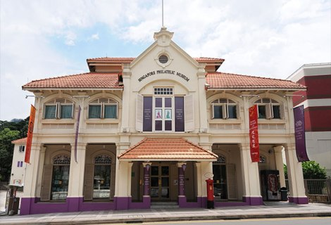 01_Singapore_Philatelic_Museum