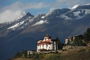 Paro Taa Dzong