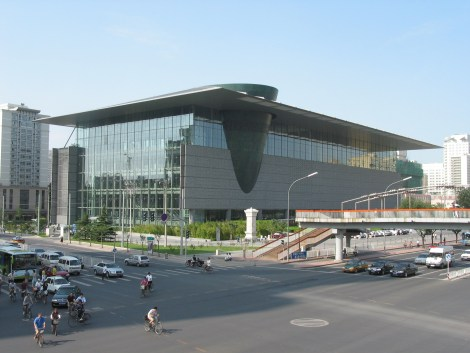 Capital_Museum_in_Beijing