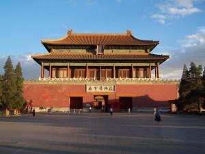 Forbidden_City_Beijing_Shenwumen_Gate