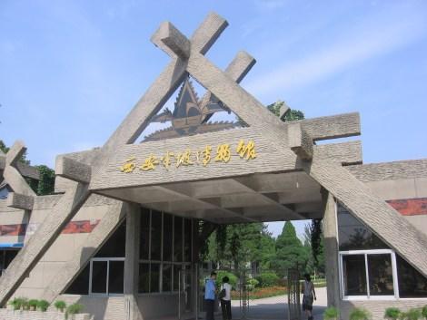 Banpo_Museus