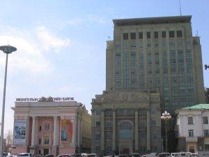 Ulaanbaatar_buildings