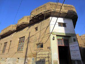 640px-Kurdish_Textile_Museum_(6556994937)