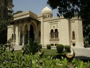 Museum_of_Islamic_Art,_Cairo