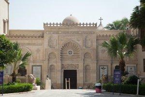 the-coptic-museum