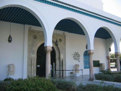 Bardo_Museum