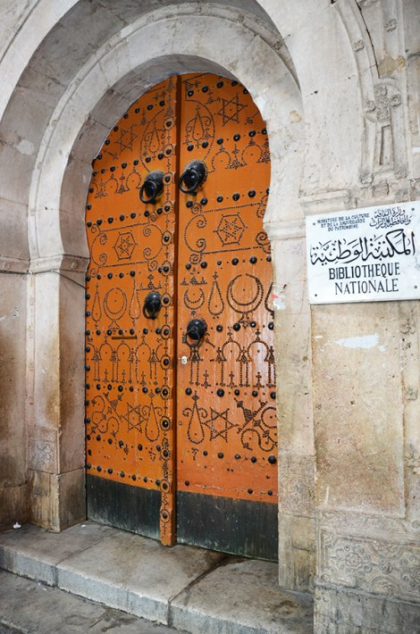Tunisian-door-designs7
