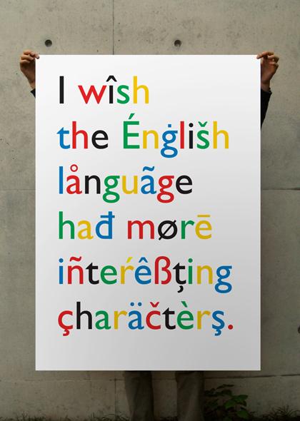 english_language