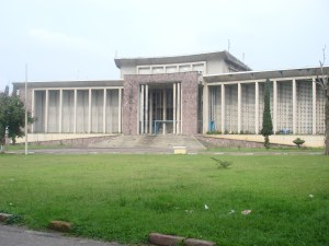 Université_de_Kinshasa