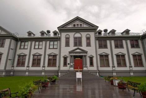 dawson-city-museum1