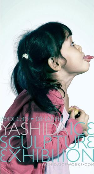 yashida_girl