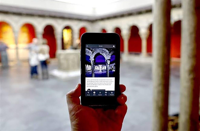Espacio Digital y Experiencia de Visitantes
