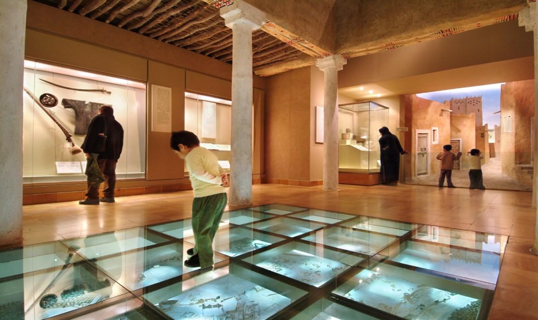Cinco Valores Fundamentales de los Museos