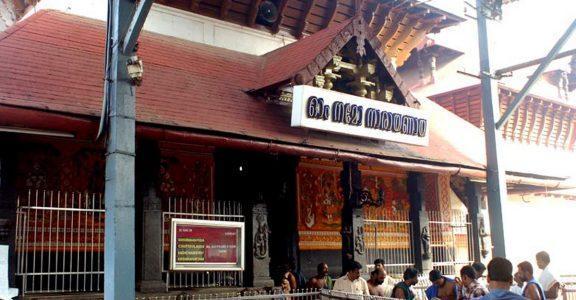 ഗുരുവായൂര് ക്ഷേത്രം നാളെ തുറക്കും; ഒരു ദിവസം 300 പേര്ക്ക് പ്രവേശനം
