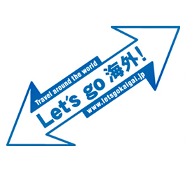 Let's go 海外!2013のロゴ