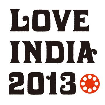 LOVE INDIA 2013