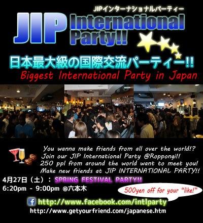 JIPインターナショナルパーティー(スプリングフェスティバル)のポスター