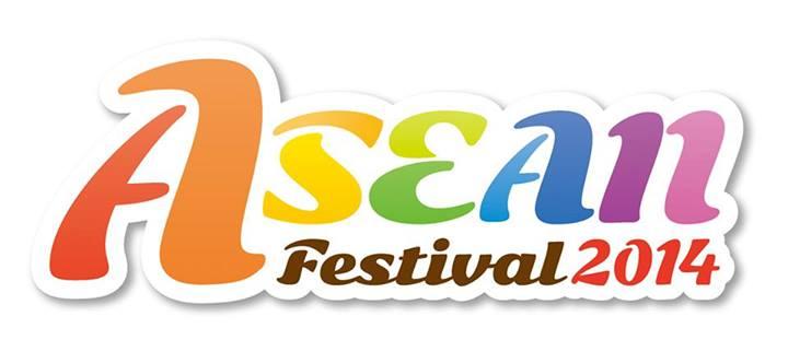 アセアンフェスティバル 2014のポスター