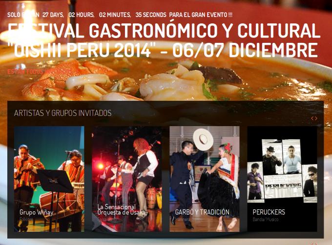 美味しいペルー2014のポスター